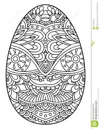 Decorative Black And White Easter Egg Stock Vector