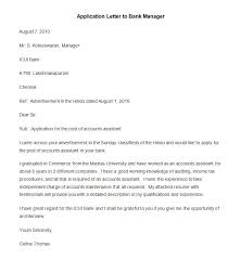 Application For Bank Awesome Collection Of Manager Cover Letter