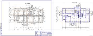 Строительство курсовые работы и дипломные работы Чертежи РУ Курсовой проект Жилое многоэтажное здание
