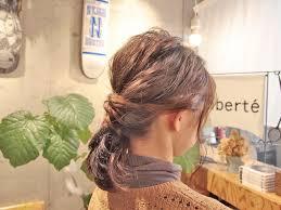 ハーフアップもポニーテールも飽きちゃった少し変わった簡単ねじりヘア