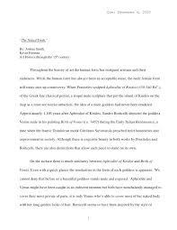 Art Introduction Essay Serpto Carpentersdaughter Co