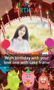 Download Happy Birthday Frames Birthday Photo Frames 2018 From Myket