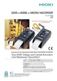 Hioki Chart Recorder 8205 8206 Micro Hicorder True Rms Voltage And Current