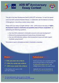 activities asian development bank 26 2016