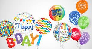 slide balloons happy birthday