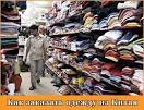 Джинсовые куртки в минске сравнить цены купить