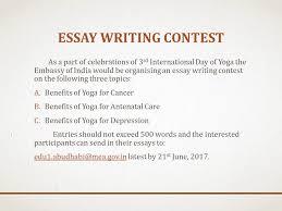 embassy of abu dhabi u a e important notice alerts essay writing contest on yoga