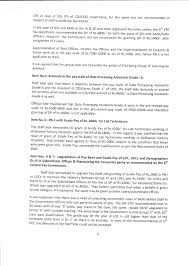 sample letter requesting a meeting prime minister invitation appointment letter for meeting minister letter sample format