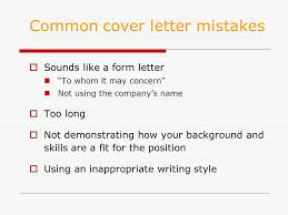 mon cover letter mistakes