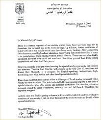 Letter Of Recommendation Template Teacher Teacher Reference Letter Sample For Position Recommendation