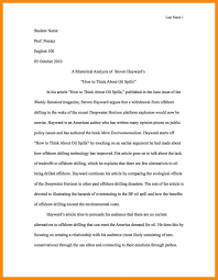 literary analysis essay outline writing teacher tools topics l  literary analysis essays toreto co essay example sample of a rheto literary analysis essay essay medium