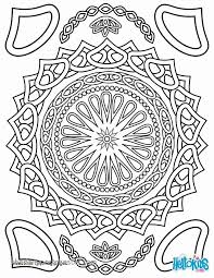 Printable Geometric Coloring Pages New Free Printable Pattern