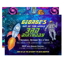 Space Party Invitation Outer Space Themed Party Invitation