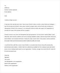 personal letter of recommendation