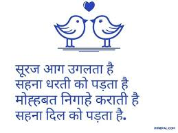 50 sad love shayari in hindi age