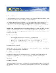 uc personal statement help personal statement  uc personal statement help