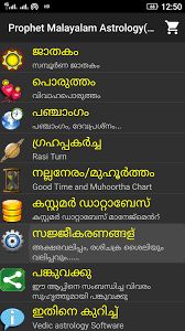 Free Birth Horoscope Chart In Malayalam Horoscope Malayalam Subscribe Supersoft Prophet 6 5 0 Apk