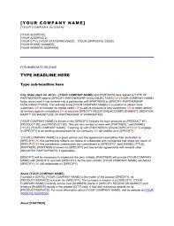 sample press release template press release new partnership collaboration template sample form