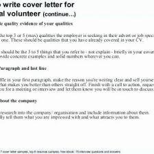 Paraprofessional Cover Letters Sample Thomasdegasperi Com