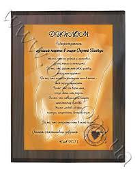 Дипломы на металле Бюро рекламных технологий Диплом лучшему в мире парню из серии дипломов для близких и друзей