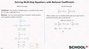 solving multi step equations with rational coefficients 8 ee 7