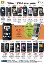 htc phone price list. pricelist: htc pda updated pricelist 2010. january 14, htc phone price list