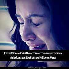 sad love es in tamil with images