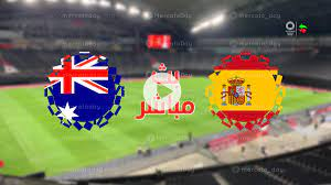 بث مباشر يلا شوت | مشاهدة مباراة اسبانيا واستراليا في اولمبياد طوكيو 2020