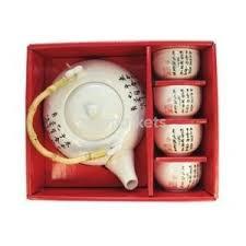 Наборы Японская <b>чайная</b> церемония в Калининграде - 1499 ...