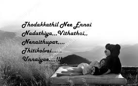sad es about life hd sad es about life in tamil hd feeling sad es pain