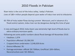flood control system 10 2010 floods
