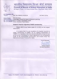 Tamilnadu Council Open Schooling Open Distance Learning