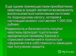 Презентация на тему КУРСОВАЯ РАБОТА КУРСОВАЯ РАБОТА по  10 10