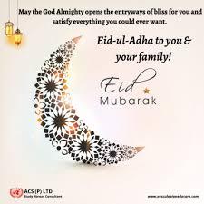 happy eid ul adha eid mubarak wishes