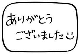 写真の検索 作者 Noriokanisawa
