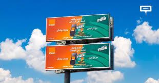 شركة orange اورانج مصر اتفاقيات اورنج اتفاقيات اورنج الدولية تغيير موبينيل orange باقات اورنج orange عرض الكوتش وجو دراما وكارت الجيران. Orange Tiger Join Forces On Cairo S Billboards With An Ooh Co Branding Campaign Insite Ooh Media Platform Outdoor Advertising Campaigns