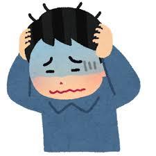 頭を抱えて悩んでいる人のイラスト(男性) | かわいいフリー素材集 いらすとや | 人 イラスト, イラスト, 副業 ブログ