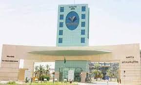 جامعة الأمير سطام بن عبد العزيز، ، (بالإنجليزية: موعد القبول ببرامج الماجستير في جامعة الأمير سطام صحيفة المواطن الإلكترونية