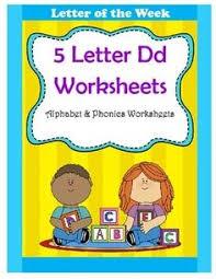 beginning and ending sound word sort mm my tpt worksheets students and kindergarten