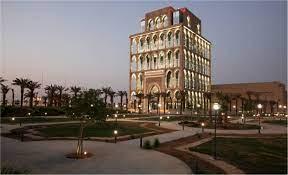 جامعة الملك سعود للعلوم الصحية تعلن وظيفتين شاغرتين للنساء