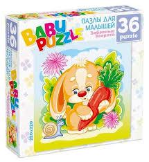 <b>Пазл Origami Astrel</b> Зайчонок (6258), 36 дет. — купить по ...