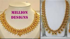 Mango Design Gold Chain Latest 22k Gold Mango Designed Necklaces And Haram Jewellery Sets