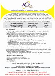 Medical Billing Supervisor Resume Sample Free Sales Resume Templates. Resume Objective For New Home Sales ...