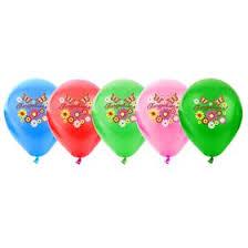 """<b>Набор воздушных шаров</b> """"Поздравляем"""" 12"""", 50 шт. (890752 ..."""