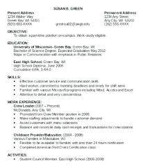 Resume For On Campus Jobs Airexpresscarrier Com