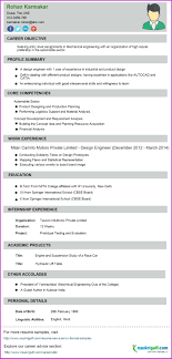 Sample Requirement Analysis Template Requirement Analysis Template 12
