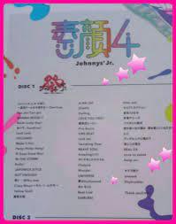 素顔 4 ジャニーズ jr 盤 セトリ