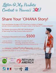hawaii letter to my parents contest now accepting entries  honolulu young filipino americans are encouraged to write an essay in a letter to their parents format and enter to win in the fourth annual letter to my