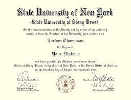 Stony Brook University The State University Of New York Diploma Frame