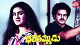 Taraka Rama Rao Nandamuri Bhale Tammudu Movie